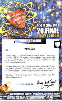 WOSP-2012